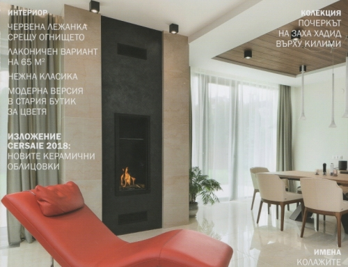 PUBLICATION IN IDEAL HOME MAGAZINE, OCTOBER 2018